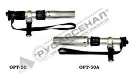 Стволы ОРТ-50 и ОРТ-50А