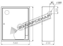 Шкаф ШПК-310 навесной, закрытого типа (без окна)