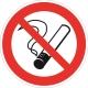Запрещаетя курить