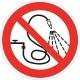 Запрещается разбрызгивать воду