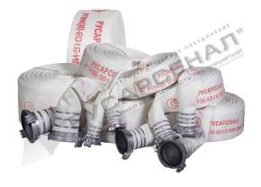 Пожарные рукава РПМ «Премиум» с головками